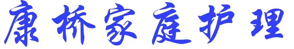 gh_inchinese_blue